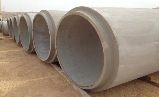 Concrete Pipe Wall Thickness : Amiantit oman
